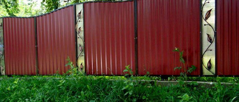 Как построить забор из профнастила - своими руками