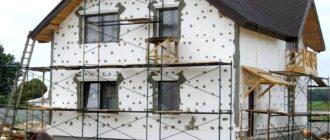 Наружное утепление панельного дома